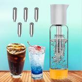 氣泡水機 進口蘇打水機便攜式家用自制碳酸飲料氣泡水商用  創想數位DF
