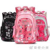 兒童書包女1-3-4-5-6年級小學生書包8-10-12歲女生雙肩包韓版女童 優家小鋪