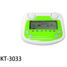 廣大 KT-3033電子舒壓美顏機 [38362] ◇美容美髮美甲新秘專業材料◇