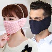 冬天騎行護耳罩秋冬季男女個性防風時尚正韓兒童保暖防寒口罩潮款