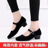 跟舞鞋廣場舞鞋女藏族鞋民族舞民間舞蹈東北秧歌舞布鞋PH1433【3c環球位數館】