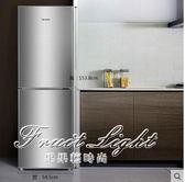 冰箱 冰箱小型雙門節能家用電冰箱兩門冷藏冷凍 果果輕時尚 igo 220V電壓