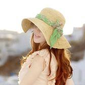 遮陽帽 帽子女夏天韓版大沿拉菲草帽細鉤針遮陽帽沙灘帽