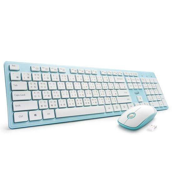 【限時優惠】E-books Z4 美型無線鍵盤滑鼠組