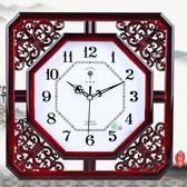 中式簡約鏤空掛錶時鐘雕花式創意簡約靜音客廳臥室石英鐘    韓小姐