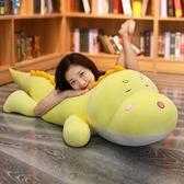 可愛恐龍毛絨玩具床上娃娃大號公仔抱枕長條枕睡覺送女孩玩偶禮物 js26566『小美日記』