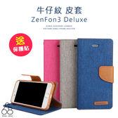 E68精品館 牛仔紋皮套 ASUS ZenFone3 Deluxe ZS570KL 手機皮套  軟殼 手機支架 翻蓋皮套