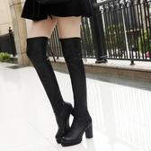 膝上靴 歐美秋冬季馬丁靴女 粗跟長靴皮靴子長筒靴 高跟瘦腿靴 降價兩天