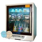 名象 微電腦三層紫外線殺菌烘碗機 TT-989 免運 ^^~
