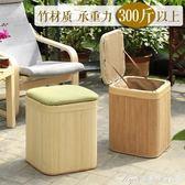 收納凳子儲物凳可坐實木成人家用多功能長方形擱腳凳沙發凳換鞋凳