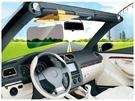 非夾子款【遮陽防眩鏡】二合一汽車用 遮陽鏡 夜視鏡 防刺眼墨鏡 太陽眼鏡 日夜兩用護目鏡