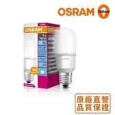 *歐司朗OSRAM*E27 7W迷你型LED燈泡_白光_20入組