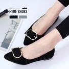 [Here Shoes]淺口尖頭低跟包鞋娃娃鞋金屬皮扣裝飾絨面─AS6618