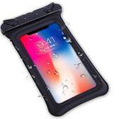 手機防水袋潛水套觸屏密封vivo華為蘋果通用透明保護防塵套手機殼【博雅生活館】