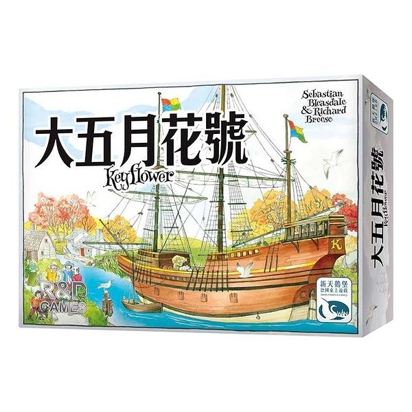 『高雄龐奇桌遊』 大五月花號 KEYFLOWER 繁體中文版 正版桌上遊戲專賣店