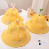 兒童帽 夏天寶寶帽子網帽兒童遮陽防曬太陽帽男女童可愛薄款夏網眼漁夫帽 2色