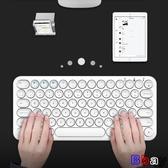 Bay 鍵盤 無線 藍牙鍵盤 超薄 便攜 外接 無線小鍵盤