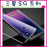 三星 Galaxy S9 S9+ 6D曲面鋼化玻璃膜 BS 滿版螢幕保護貼 全屏鋼化膜 全覆蓋保護膜 (正面)