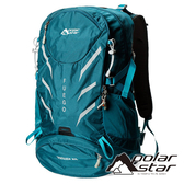 【PolarStar】透氣網架登山背包 40L『藍色』P20804 露營.戶外.旅遊.多隔間.登山背包.後背包.肩背包