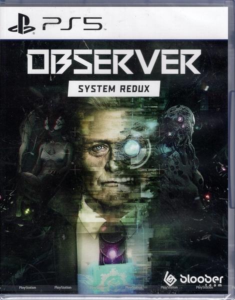 【玩樂小熊】現貨 PS5遊戲 侵視者 系統還原 Observer: System Redux 中文版