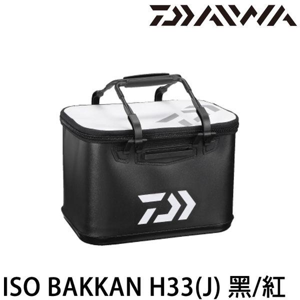 漁拓釣具 DAIWA ISO BAKKAN 黑 H33(J) (誘餌袋)