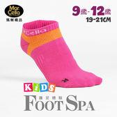 瑪榭 腳踝加強足弓童襪-3色(19~21公分)【愛買】