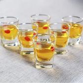 酒杯樂美雅日式錘紋白酒杯套裝玻璃烈酒杯子彈杯一口吞杯小酒杯6只【巴黎世家】