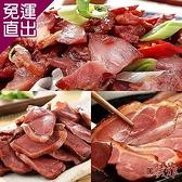 美雅 傳統蔗燻鴨賞、鴨胗、燻腿(切片) 3包超值組【免運直出】