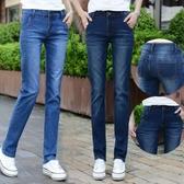 高腰直筒牛仔褲女寬鬆2019春秋季大碼彈力韓版顯瘦黑色闊腿長褲子 米娜小鋪