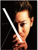 佐藤健10周年寫真+DVD「X-(ten)」