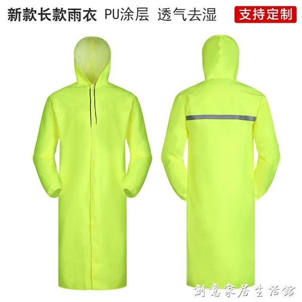 反光連體雨衣新式防暴雨戶外徒步騎行交通保安治安巡邏全身防水