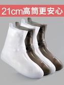 雨鞋高筒防水水鞋套