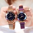 快速出貨 手錶新款女士手錶懶人磁鐵帶韓版潮流水鑚氣質網紅同款學生女表