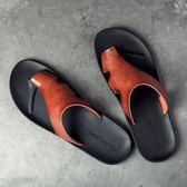 涼拖鞋男鞋夏季韓版耐磨沙灘人字拖