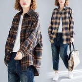 襯衫女 外套 中長款上衣 遮肉 大尺碼冬裝女裝 秋季上新