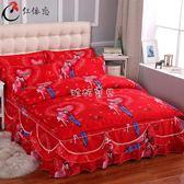 婚慶床上用品 婚慶四件套  新款磨毛斜紋床罩床裙四件套床上用品  珍妮寶貝