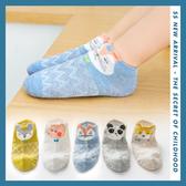 襪子 五雙組 兒童 網眼 動物 透氣 短襪