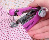 迷你縫紉機便攜式迷你小型手持縫紉機多功能手動微型裁縫機夏洛特
