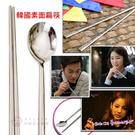 韓國傳統扁筷/長柄湯匙(有素面及花紋款) [KO00345] 千御國際