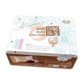 甘百世 珍珠奶茶巧克力(70g)【小三美日】團購/零食