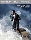 【停看聽音響唱片】【BD CD】高音質PURE AUDIO張學友:醒著做夢