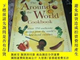 二手書博民逛書店The罕見Around the World Cookbook;世