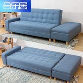 簡約現代可拆洗布藝兩用多功能儲物折疊小戶型客廳沙發床 igo維科特3C