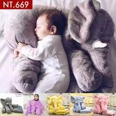 安撫玩偶 安撫大象毛絨玩具公仔嬰兒抱枕頭玩偶睡覺布娃娃寶寶陪睡生日禮物 5色可選
