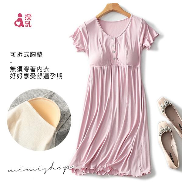 孕婦裝 MIMI別走【P12154】送乳墊 精選莫代尔螺紋涼感哺乳裙 孕婦裙 減緩不適感