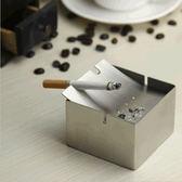 不銹鋼翻蓋煙灰缸 時尚 防風煙灰盅 創意蹺蹺板 方形車載【限時八五折鉅惠】