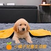 寵物吸水毛巾狗狗貓咪用洗澡速干浴巾大號擦干【小橘子】