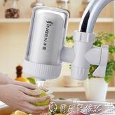 自來水過濾器凈恩JN-15水龍頭過濾器自來水凈水器家用非直飲機廚房凈化濾水器 爾碩數位3c