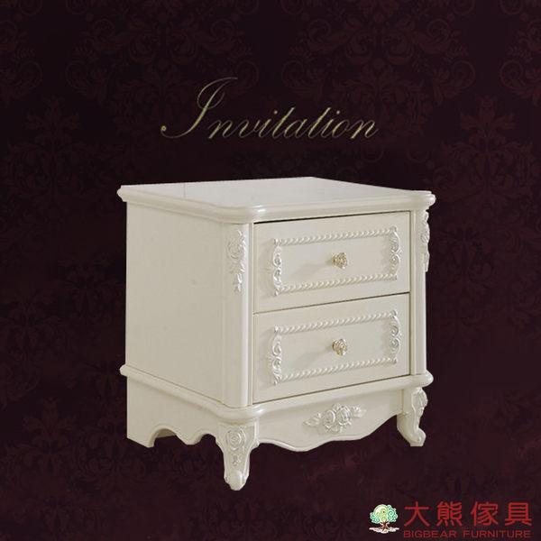 【大熊傢俱】JIN T03 法式床頭櫃 抽屜櫃 置物櫃 收納櫃 床邊櫃 歐式 另售床架 化妝台