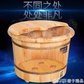 220V百年羚泡腳桶恒溫桶加熱泡腳木桶香柏木足浴盆電加熱洗腳盆家用QM   橙子精品